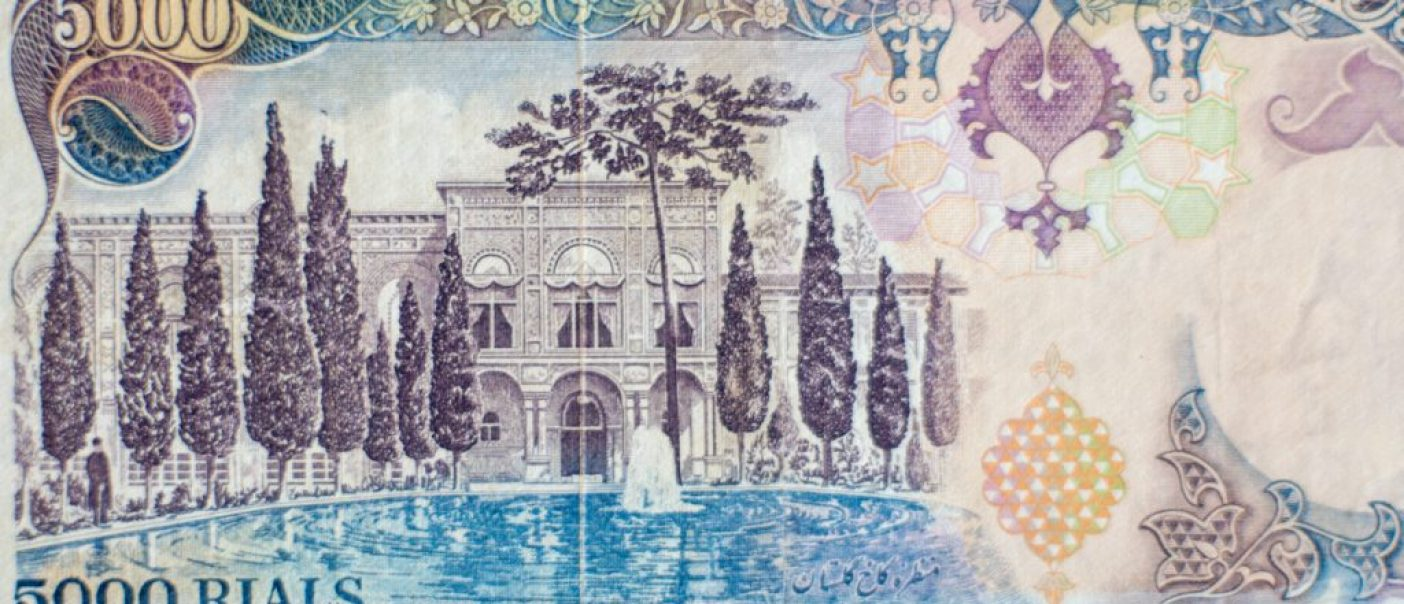 Persian art: cultural heritage of my homelnad